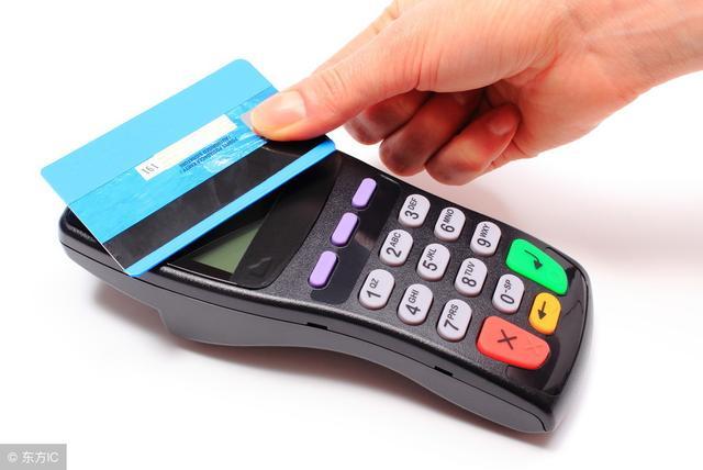 信用卡还信用卡?