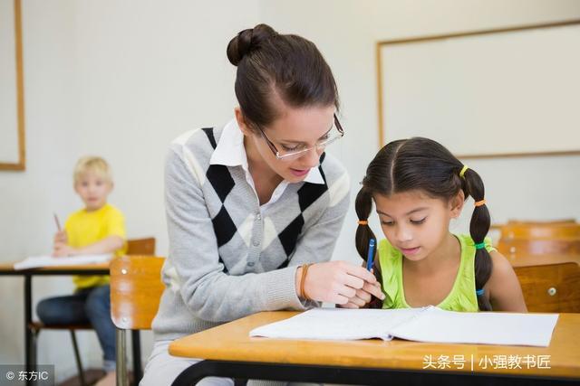 综合素质作文范文《教师的责任》_一枚温和的硬币_新浪博客