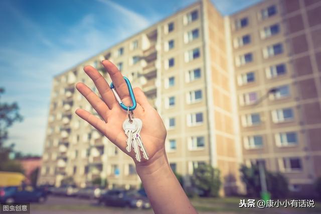 大城市买房不易 中小城市买房也难 未来买房会不会容易些?