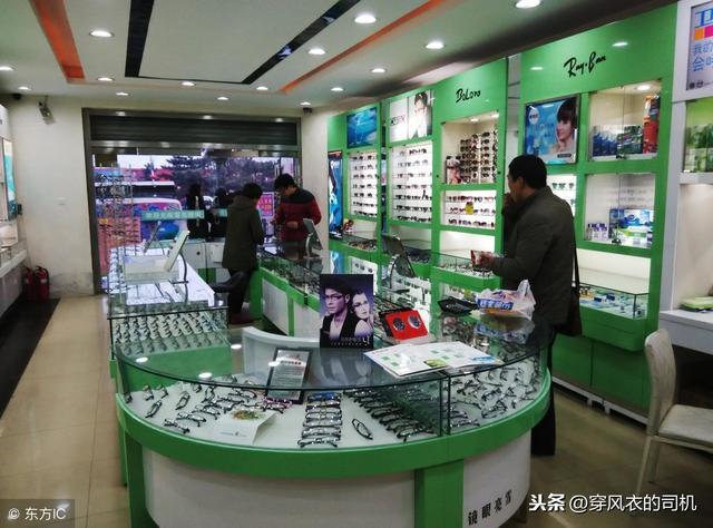 乡镇上的眼镜店创业究竟需要多少钱?