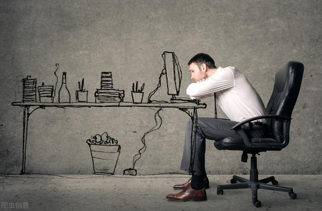 掌握时间管理,学会精力管理,让自己的人生更加高效