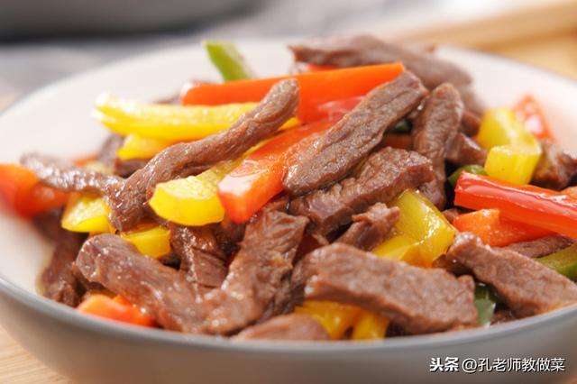 彩椒炒牛柳图片