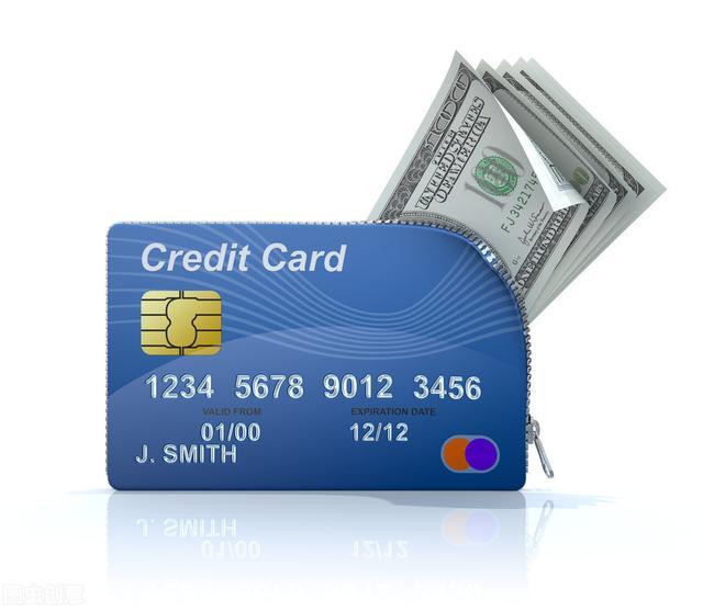 信用卡使用技巧