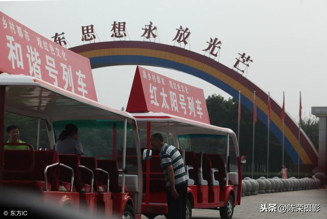 带大家看看河南的红色亿元村之南街村~