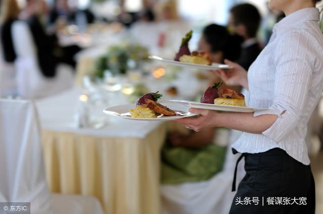 餐饮招聘信息怎么写?插图3