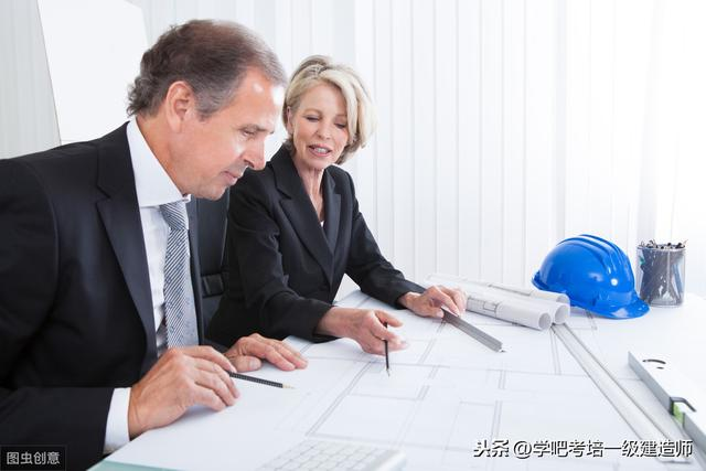北京一级建造师培训机构-地址-电话