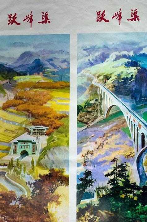 """太行山上240多公里的""""人造天河""""跃峰渠"""