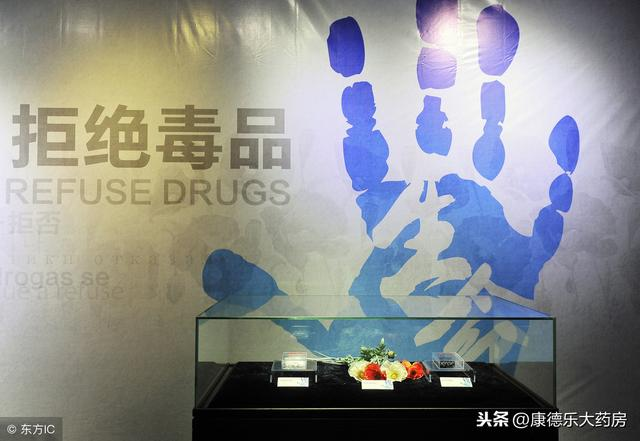 辨别毒瘾从哪些症状来判断