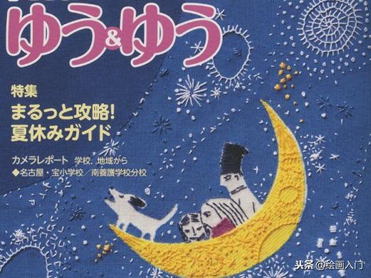 书籍封面设计海报
