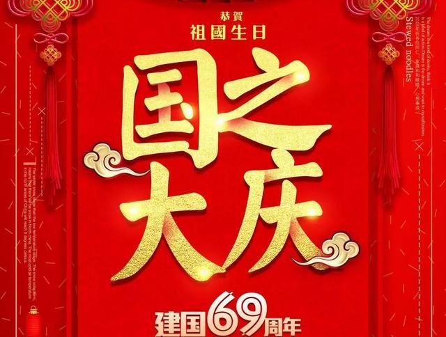 260+双11相关素材PSD源文件打包下载_手机搜狐网