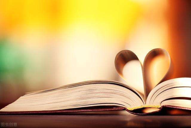 再后来,爱情是什么?米克高维尔 美文