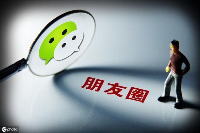 微信营销头像