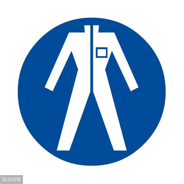 设备标识机器标识标籤警示定製订做注意安全有电危险高压危险...