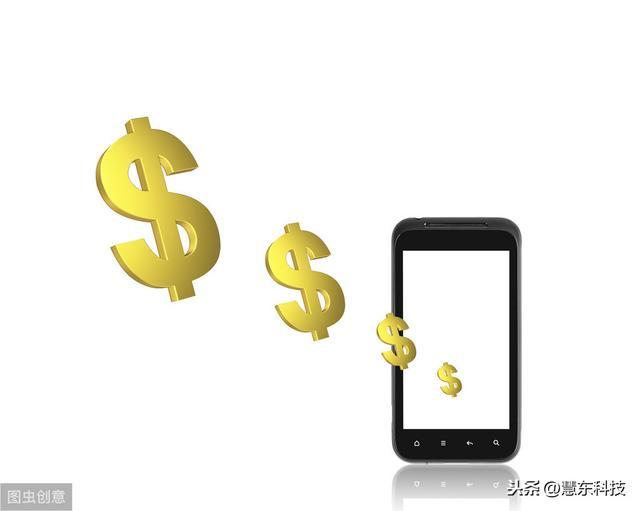 十种用手机赚钱的方法