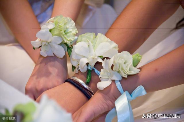婚礼上伴娘团与新娘呼应的手腕花该如何佩戴?