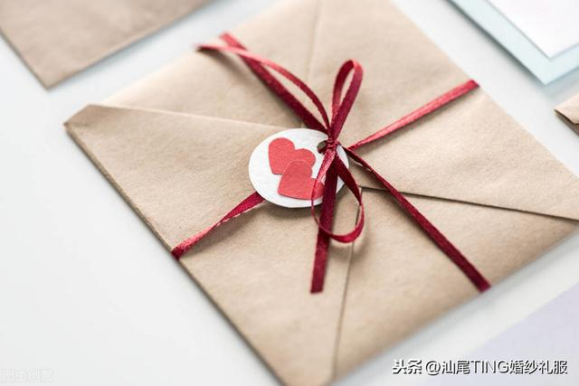 纸质版婚礼请柬模板