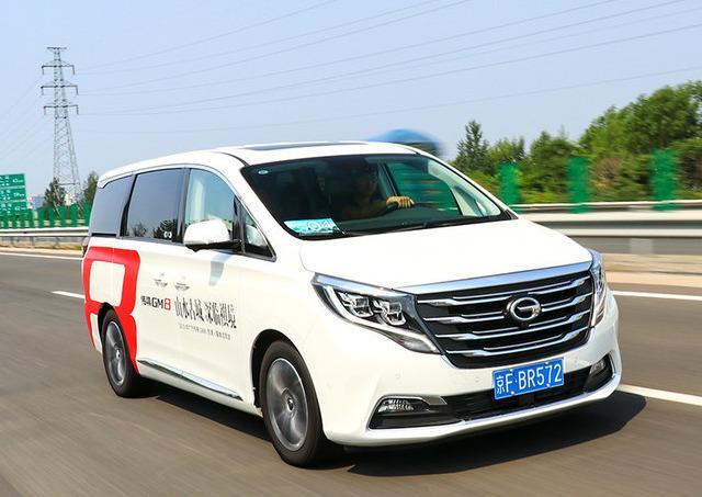 广汽传祺GS8,20万级别旗舰级豪华大7座SUV,车展实拍!