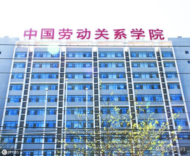 河北劳动关系职业学院_成人高考新闻动态_河北... _中国教育在线
