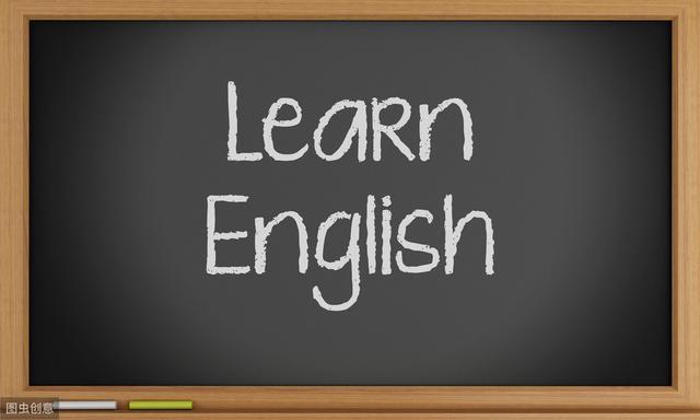 英语零基础单词怎么入门?用这个方法,快速学4个英语单词