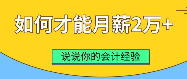 起點中文小說網