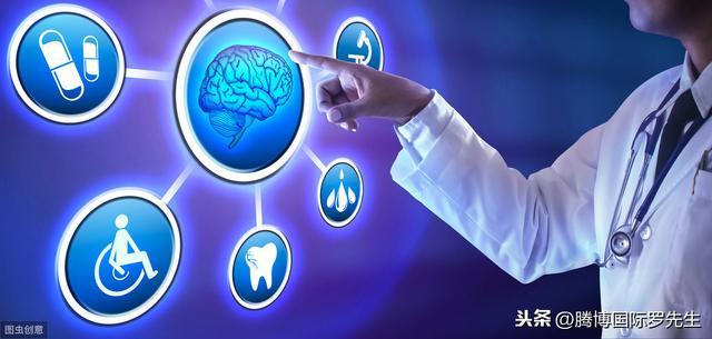 医疗器械许可证都有哪些分类办理有什么要求
