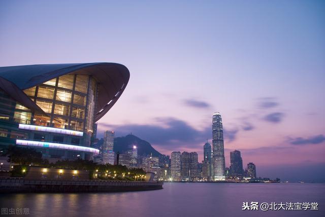 香港判决在内地认可和执行之实操分享