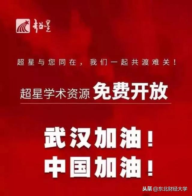Apps von yuzhu liu im App Store