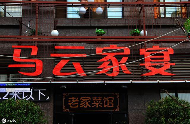 餐饮店铺起名方法及名字大全_名字大全* - 美名腾智能起名网