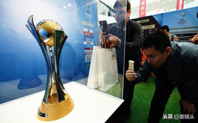 上海承办21年世俱杯开幕式+决赛,北京承办23年亚洲杯开幕式+决赛 第2张