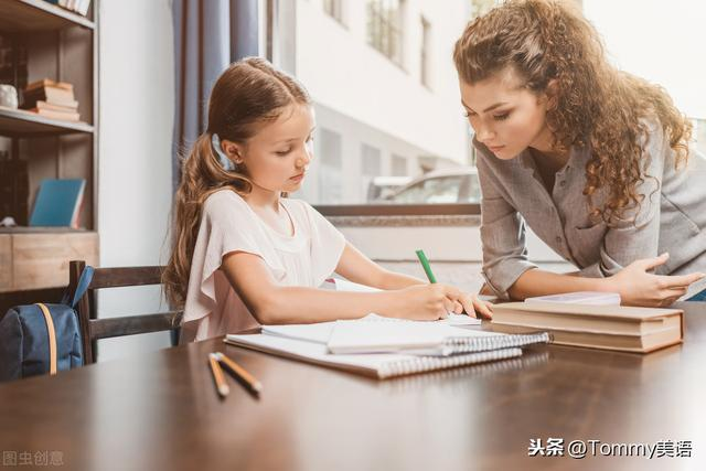 【tutor】什么意思_英语tutor的翻译_音标_读音_用... _有道词典