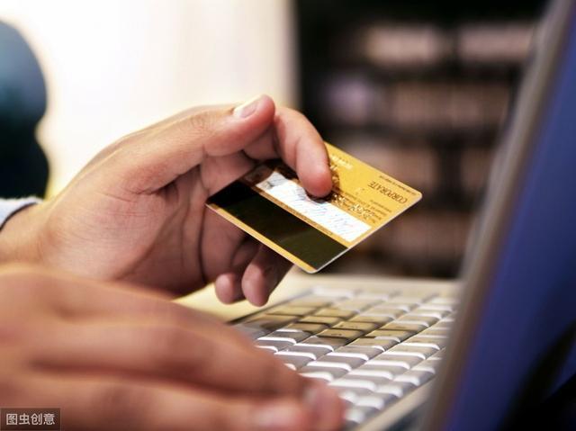 信用卡的正确使用方式,你知道吗?
