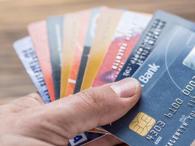 额度低的信用卡,该如何处理?
