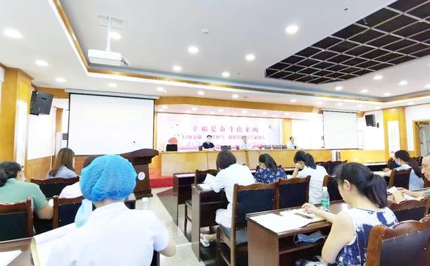 青白江妇幼召开卫生健康领域突出问题系统治理工作动员部署会