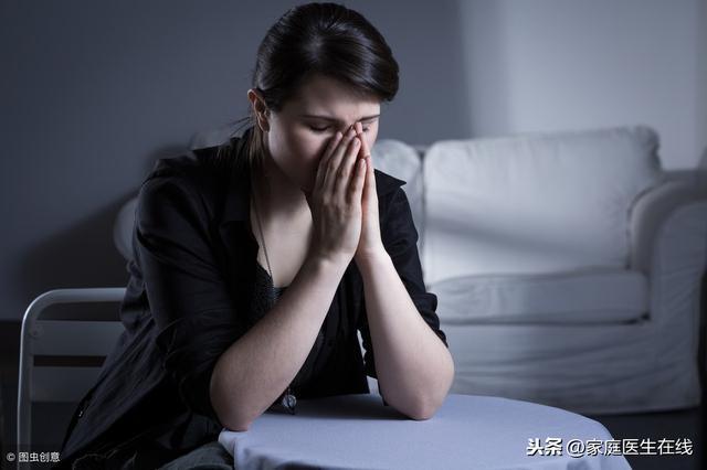 关于抑郁症常见问题,你知道几个?_网易新闻