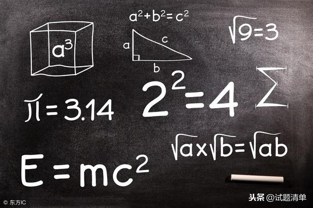 高考数学中的内切球和外接球问题 - 道客巴巴