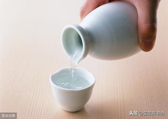 中国人喝酒的十种喝法 你是哪一种