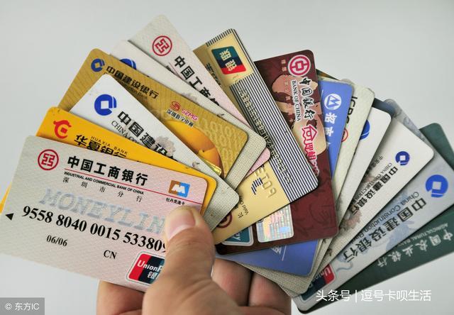 第一次申请信用卡,不知道自己能获得多少额度?