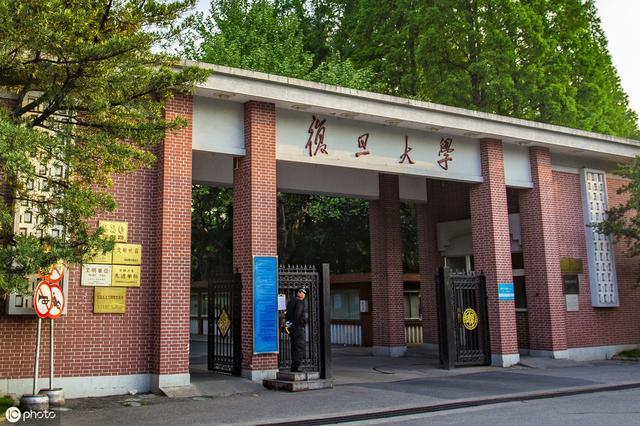 上海市普通一本院校有哪些?