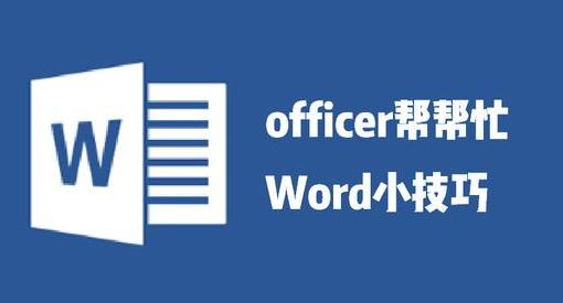 员工离职工作交接清单(完整版)_文档下载