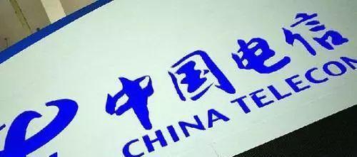 全方位保障通信需求,中国电信永不松懈