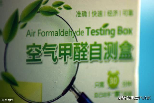 甲醛检测方法有哪些?甲醛检测时要注意什么