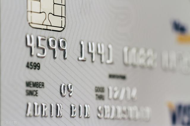 """信用卡""""以卡养卡""""时期将要以往,2020""""新规""""防止踩雷"""