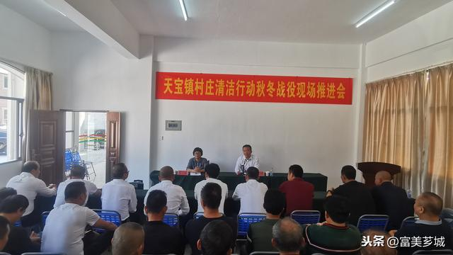 福建省漳州市芗城天宝香蕉小镇项目案例