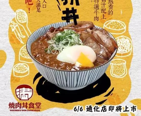 【餐厅海报设计】图片免费下载_餐厅海报设计素... -千图网手机版