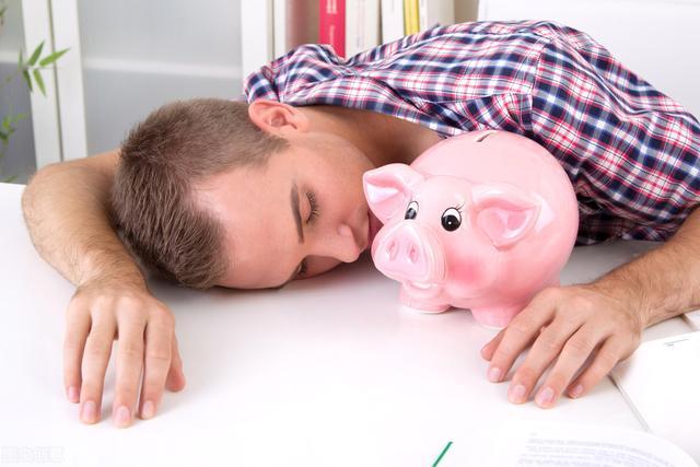 受疫情影响,失业、降薪、被迫辞职的人很多!这些人该怎么赚钱?