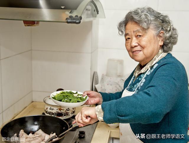作文素材:描写爷爷、奶奶、外公、外婆的好词好句好段一虎八奶 美文