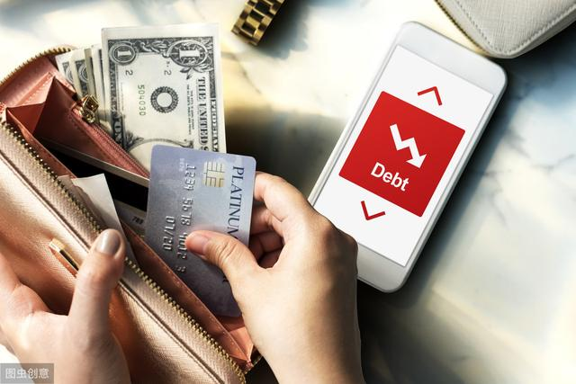 信用卡的六大坏处,用卡的朋友要注意了