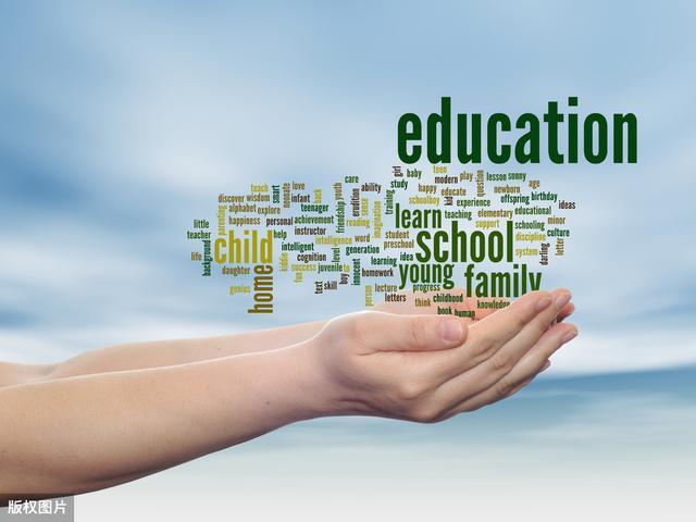 家庭教育中的六大原则