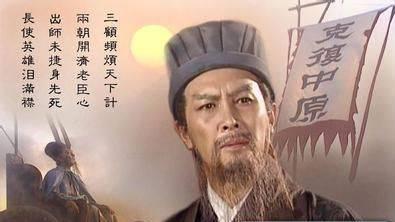 诸葛亮的故事-百科