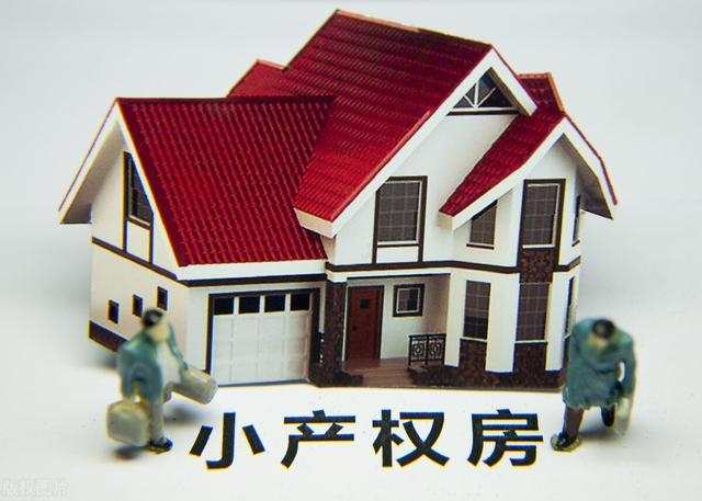 深圳小货车限行地图